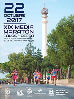 Media Maratón Cepsa Palos de la Frontera